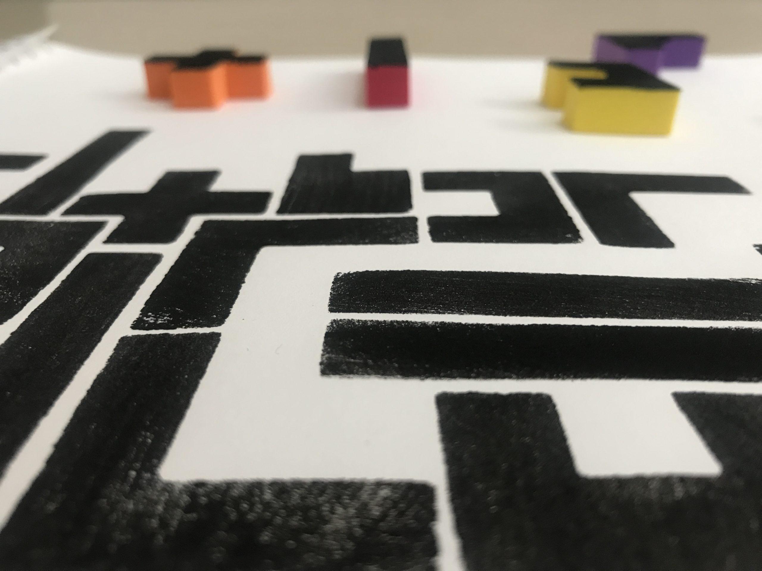 Stempels maken van foamstickers_creatief recyclen